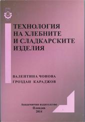Chonova-2