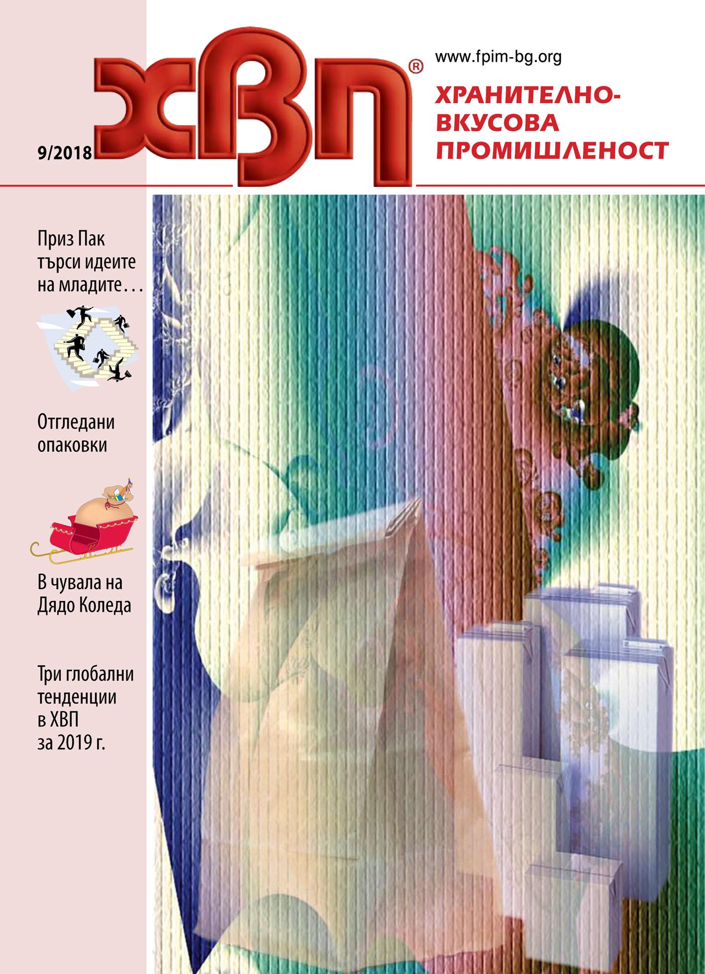 cover-09-018-net
