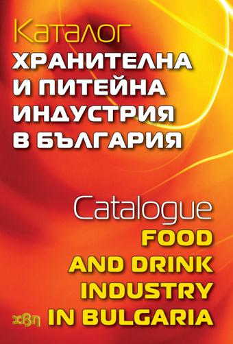 Katalog 2015 korica1