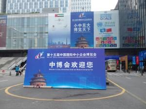 thumb_main_china-27-3