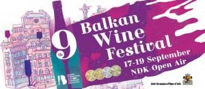 9th-Balkan-wine-festival-2020